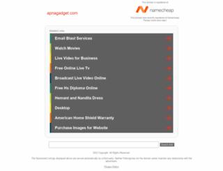 apnagadget.com screenshot