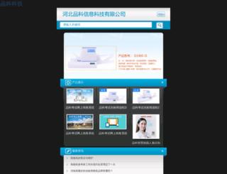 apnaqaam.com screenshot