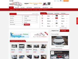 apnigari.com screenshot