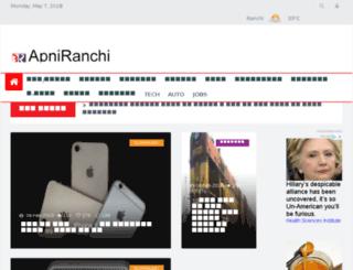 apniranchi.co.in screenshot