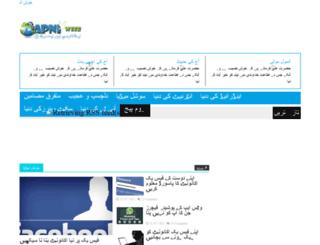 apniweeb.blogspot.com screenshot