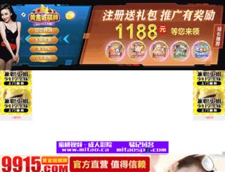 apobux.com screenshot