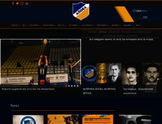 apoel.com.cy screenshot