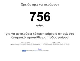 apoelredcard.com screenshot
