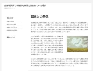 apollinepoint.com screenshot
