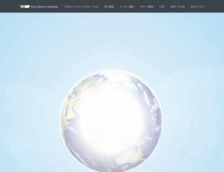 apollo-t.com screenshot