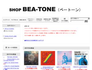 apollo2013.shop-pro.jp screenshot