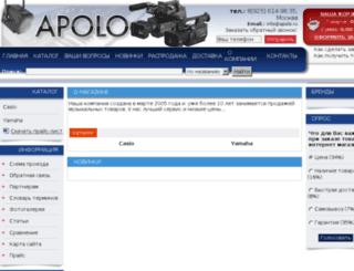 apolo.ru screenshot
