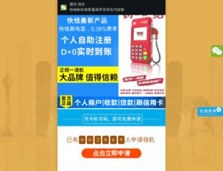 app-gem.com screenshot
