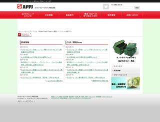 app-j.com screenshot