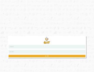 app.9sky.com screenshot