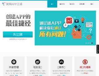 app.cutt.com screenshot