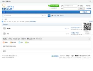 app.dianzizb.cn screenshot