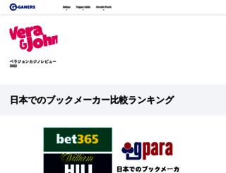 app.gpara.com screenshot