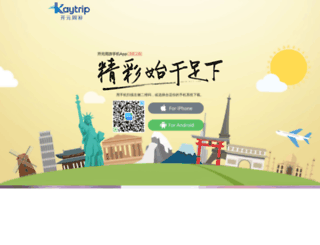 app.kaiyuan.eu screenshot