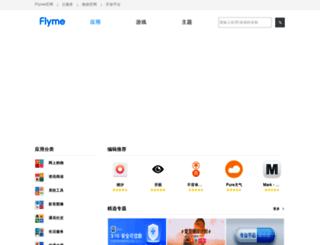 app.meizu.com screenshot
