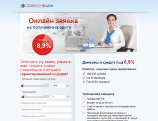 app.sovcombank.ru screenshot