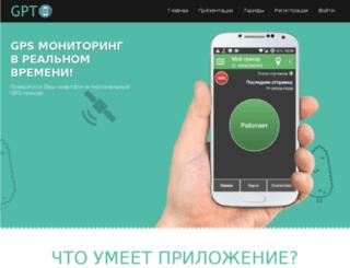 app2-smstracker.rhcloud.com screenshot