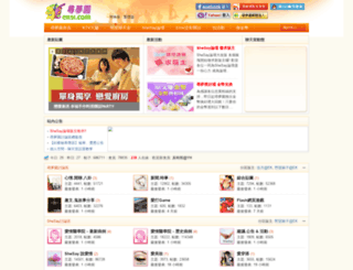 app2.ek21.com screenshot