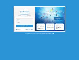 app4.cloudcc.com screenshot