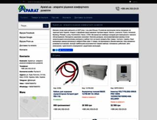 apparat.com.ua screenshot