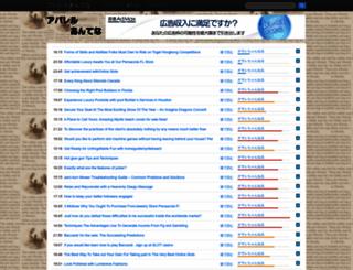 apparel.readers.jp screenshot