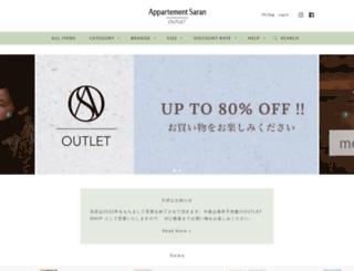 appartement-s.com screenshot