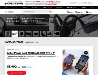 appbankstore.jp screenshot