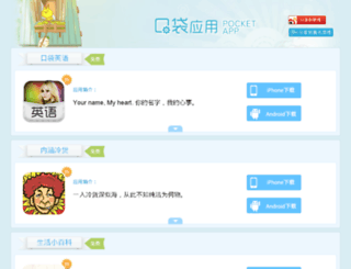 appd.lengxiaohua.cn screenshot