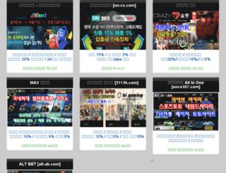 appdisco.co.kr screenshot