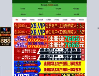 appeero.com screenshot