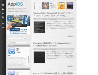 appios.net screenshot