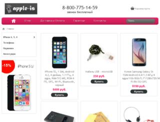 apple-is.ru screenshot