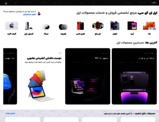apple-nic.com screenshot