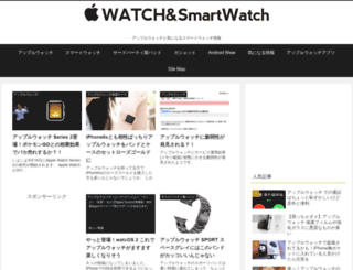 apple-watch.asia screenshot