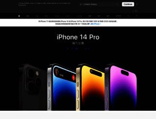 apple.com.cn screenshot