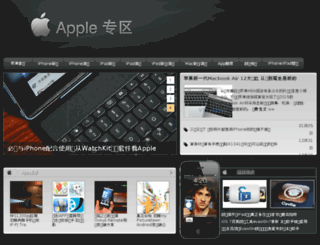 apple.evolife.cn screenshot