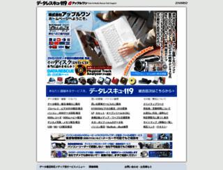 apple1-jp.com screenshot