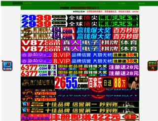 apple268.com screenshot