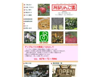 apple7.com screenshot