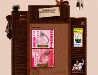 applestar-jun.jugem.jp screenshot