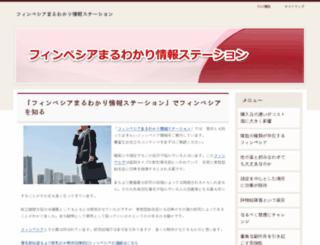 appletreeblog.com screenshot