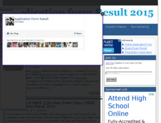 applicationformresult2015.in screenshot
