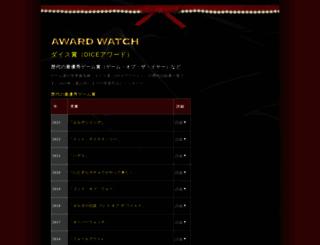 applie.net screenshot