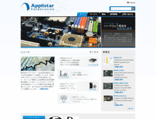 applistar.com screenshot