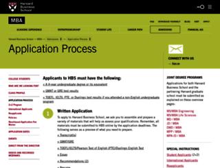 apply.hbs.edu screenshot
