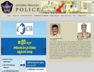 appolice.gov.in screenshot