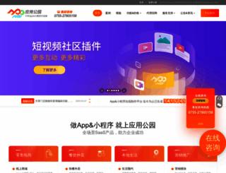 apppark.cn screenshot