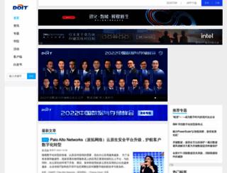 apps.doit.com.cn screenshot