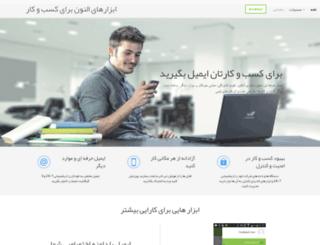 apps.elenoon.ir screenshot